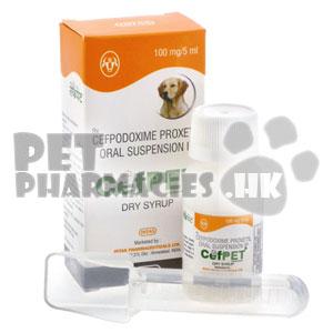 Cefpodoxime Without Prescription